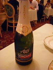SSワインアルティ2100