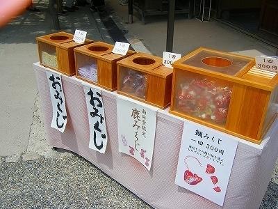 2南円堂 (12).jpg