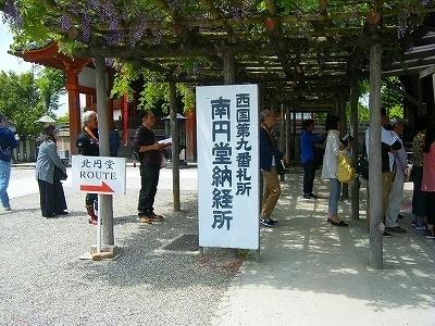 2南円堂 (13).jpg