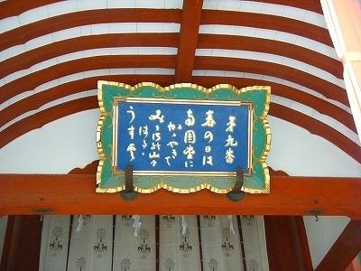 2南円堂 (15).jpg