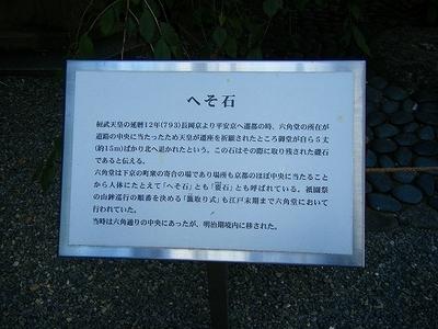 DSCF9549.jpg