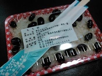 あいとう (3).jpg