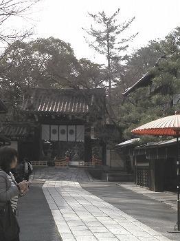 かざりや一文字堂 (2).jpg
