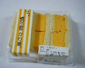 かわ瀬 (10).jpg