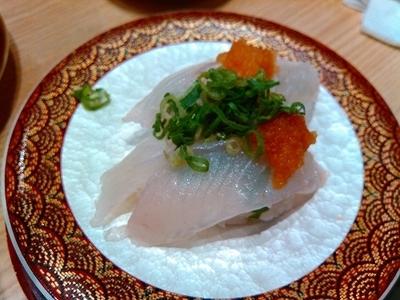 がんこ寿司2016 (2).jpg