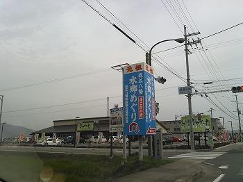 きてか~な (2).jpg