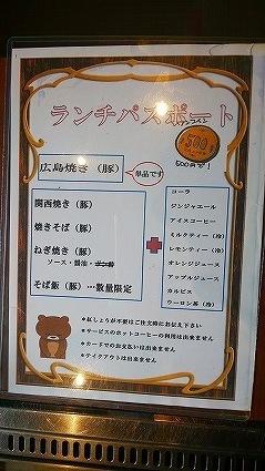 くいしん坊 (2).jpg