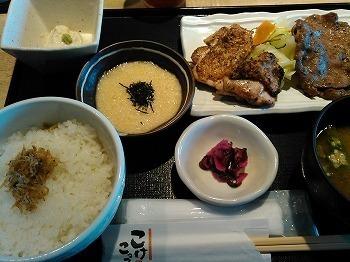 こけこっこ③ たん鶏1500別 (2).jpg
