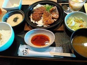こけこっこ③ 鶏サーロイン1800別 (2).jpg