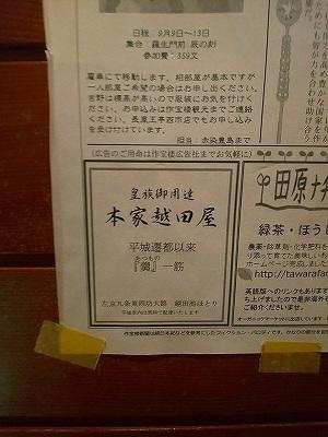 ことのまあかり (9).jpg