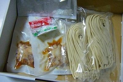 そーきそば (7).jpg