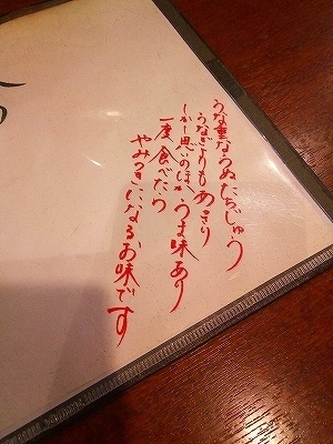 たちじゅう (14).jpg