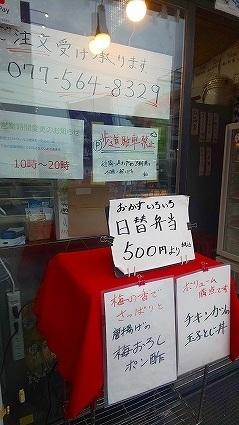 とんちゃんくん (6).jpg