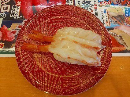 なごやか亭 守山 (5).jpg