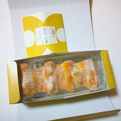 ねんりん家700 (5).jpg