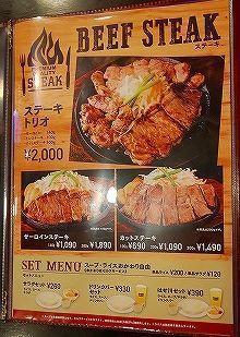 はせがわ (5).jpg