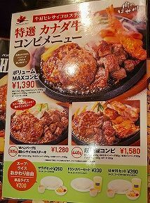 はせがわ (7).jpg