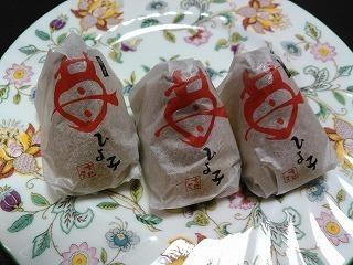 ひよこ饅頭 (1).jpg