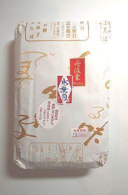 ふたば 栗餅 (7).jpg