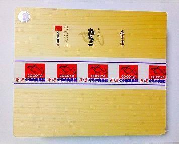 ふるさと納税2018①増毛町10000 (3).jpg