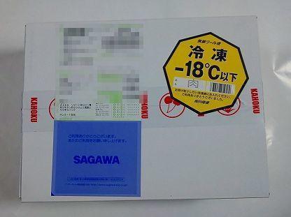 ふるさと納税 タン (3).jpg