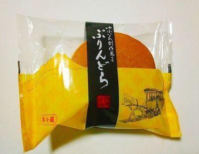 ぷりんどら180別-1 (1).jpg