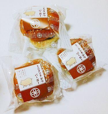 まい泉 メンチカツバーガー140別 (2).jpg