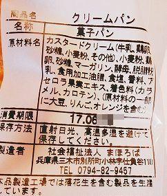 まほろば (3).jpg