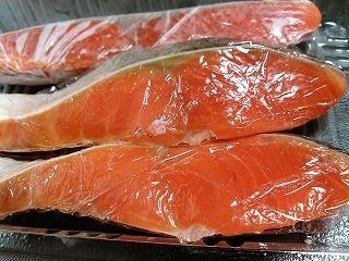 まるでん 紅鮭 (8).jpg