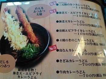 みくりや ② (4).jpg