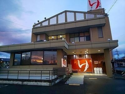 みずほの湯② (4).jpg