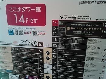 やさい家めい (3).jpg