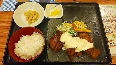 やまのや食堂690込 (1).jpg