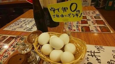 やまのや食堂690込 (3).jpg