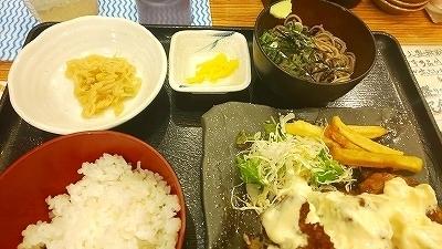 やまのや食堂690込 (6).jpg