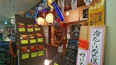 やまのや食堂690込 (9).jpg