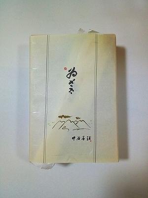 ゐざさ元旦 三菜いなり10個450(486) (3).jpg