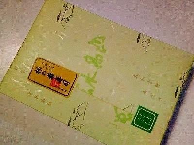 ゐざさ柿の葉寿司1000別8個 (10).jpg