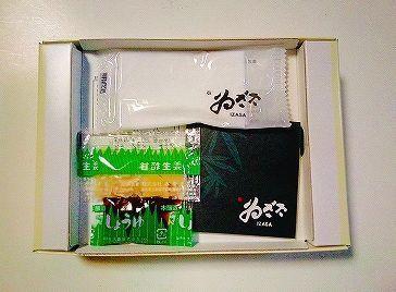 ゐざさ柿の葉寿司1000別8個 (12).jpg