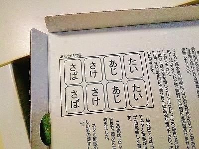 ゐざさ柿の葉寿司1000別8個 (4).jpg