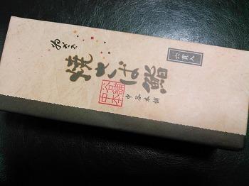 ゐざさ柿の葉寿司 中谷本舗  焼さば鮨 (2).jpg