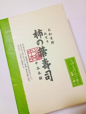 ゐざさ橿原神宮駅前構内 (3).jpg