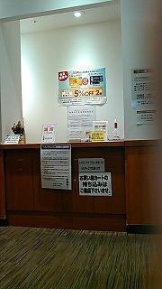 イオンラウンジ高の原 (2).jpg