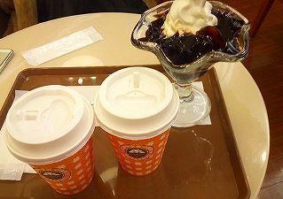サンマルクカフェ コーヒーゼリーパフェ490別.jpg