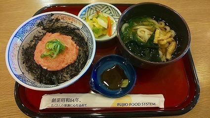 ザ・丼 (7).jpg