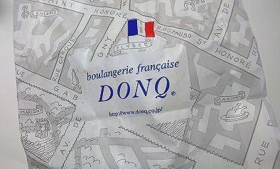 ドンク ジャンボフランスパン220別 (1).jpg
