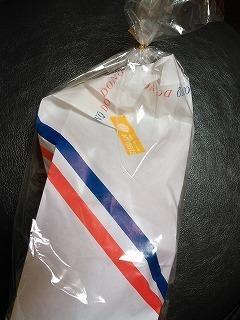 ドンク フランスパン 220別.jpg