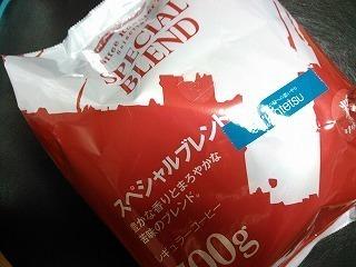 ハマヤコーヒー豆 (720別 (2).jpg