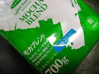 ハマヤコーヒー豆 (720別 (5).jpg