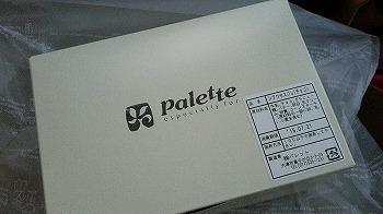 パレット (1).jpg